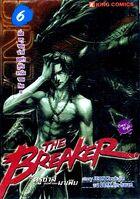 TH Vol 06 (The Breaker)