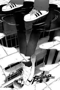 NW Chapter 013