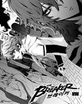 NW Chapter 049