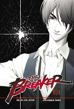 FR Vol 05 (The Breaker)