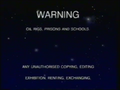 CIC Video Warning (1988) (S3)