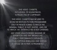 VCI Warning 1995b