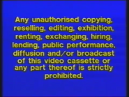 MGM Home Entertainment UK Warning 3d