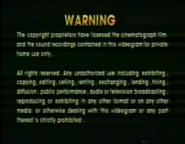 1999 - TVBI Company Limited Warning Screen in English-0