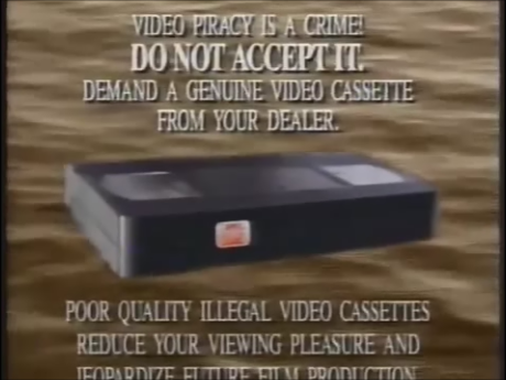 File:Fox Video Piracy Warning (1990) (Variant).png