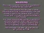 VCI Warning 1984