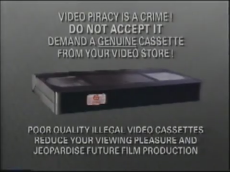 File:Guild Home Video Piracy Warning (1990).png