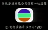 1993 - TVB International Limited Copyright Screen in Chinese