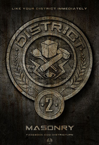 File:Official-Seal-District-2.jpg