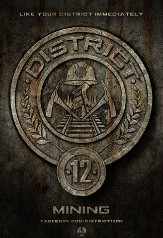 File:District-12 510.jpeg