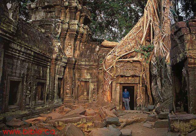 File:Temple 2.jpg