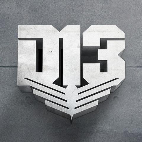 File:District 13 Emblem.png