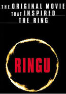 Ringu-horror-movie-poster