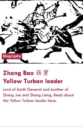 Zhangbao-banner