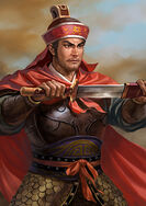 Sun Jian - RTKXII