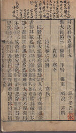 mengzi singles Mozi says there are no fools in the world like this, but experience does show us otherwise however, he argues that if the people saw rulers that fed and clothed everyone equally, there could be radical change in society within a single generation.