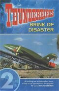 Thunderbirds BOD (2001 reprint)