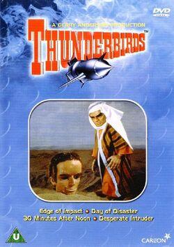 Thunderbirds2DVD