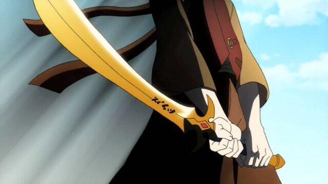 File:Sword of hattanzo.jpg