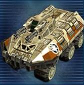 Goliath APC icon