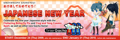091224 new year title