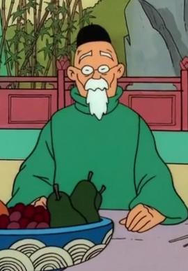 Professor Fang