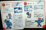 Babs' Big Break booklet JPN