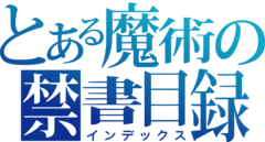Toaru Majutsu no Index Logo