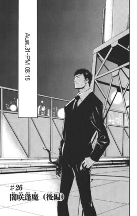 Toaru Majutsu no Index Manga Chapter 026