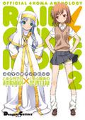 Toaru Kagaku no Railgun x Toaru Majutsu no Index Anthology v02 cover