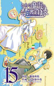 Toaru Majutsu no Index Manga v15 Title Page