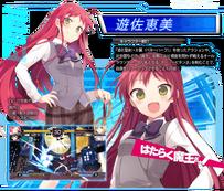 DengekiBunkoFightingCimaxIgnition Emi