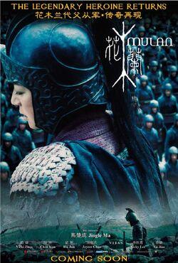 Mulan Rise of a Warrior