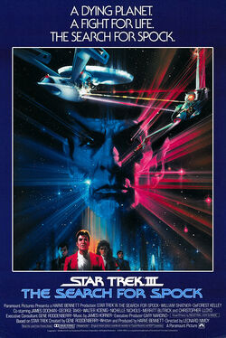 Star Trek III The Search for Spock