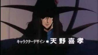 Vampire Hunter D Trailer (1985)