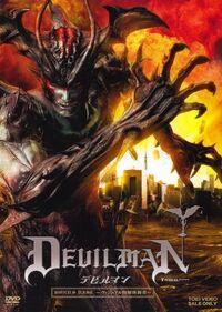 Devilmovie
