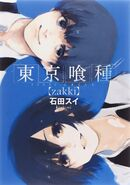 Zakki Cover