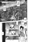 Re Chapter 048