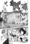 Re Chapter 094