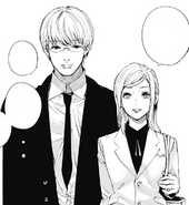 Arima and Akira