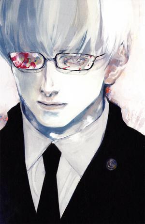 Kishou Arima1