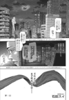 Re Chapter 053