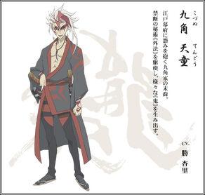 Tendou Kodzunu