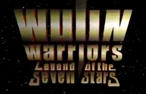 Wulin Warriors Title Card