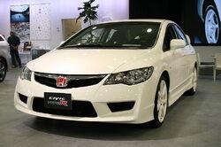 800px-Honda Civic typeR