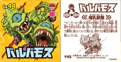 Balbamoth sticker