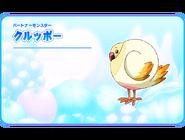 Kruppou Anime Design