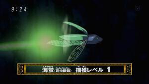 -A-Destiny SGKK- Toriko - 04 (1280x720 H264 AAC) -ED384487- 20110601-19171660
