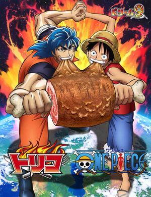 Toriko x One Piece