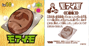 Moai Potato's sticker